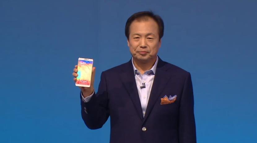 Galaxy Note 3, o novo foblet da Samsung (Foto: Divulgação)