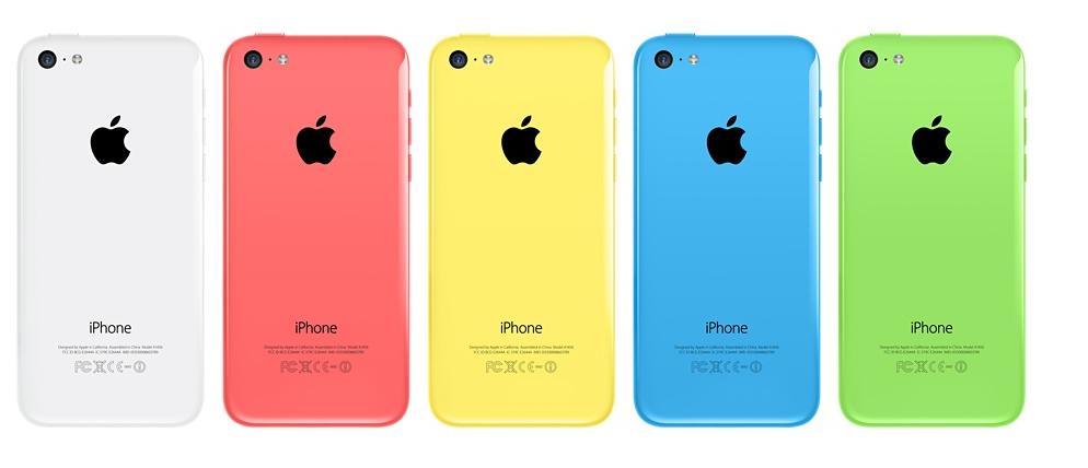 Parte traseira do novo iPhone 5C (Foto: Divulgação)
