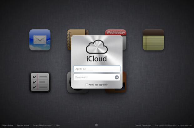 Como configurar uma resposta automática em seu e-mail do iCloud (Foto: Reprodução/Marvin Costa)