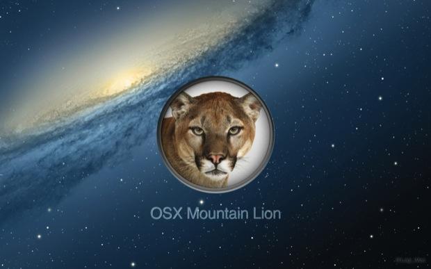 Apple libera atualização do Mac OS X Mountain Lion para corrigir problemas (Foto: Divulgação)