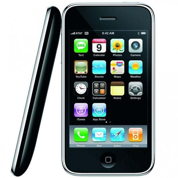 iPhone 3GS tem desempenho bem melhor que antecessores (Foto: Divulgação)