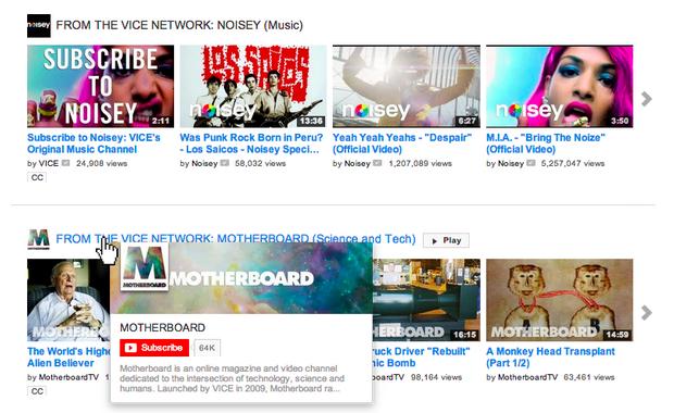 YouTube lançou nova ferramenta de divulgação de vídeos (Foto: Divulgação)