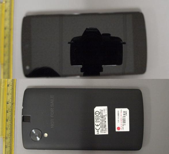 Nexus 5 ganha tela Full HD de 4,96 polegadas e processador Snapdragon 800 (Foto:Reprodução/GSMArena)