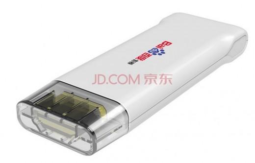 """O """"Chromecast"""" chinês funciona de forma bem semelhante ao original (Foto: Reprodução/The Next Web )"""
