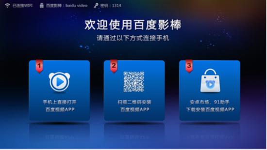 Interface do gadget chinês (Foto: Reprodução)