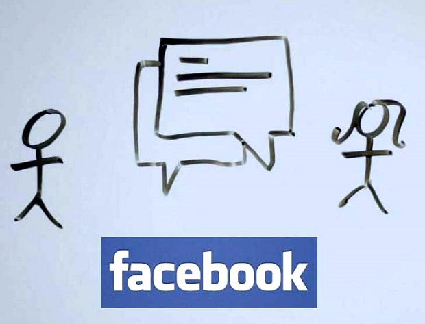 facebook (Foto: facebook)