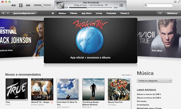 Itunes 11.1 apresenta suporte ao iOS 7 e serviço de streaming de música (Foto: Reprodução)
