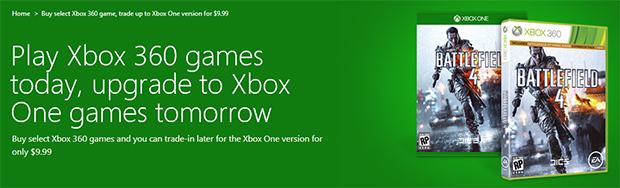 Microsoft permitirá que usuários  troquem jogos de Xbox 360 por versões para Xbox One (Foto: Divulgação)