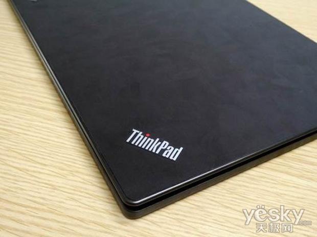 Ultrabook da Lenovo seria um dos mais finos do mercado (foto: Reprodução/Yeski)