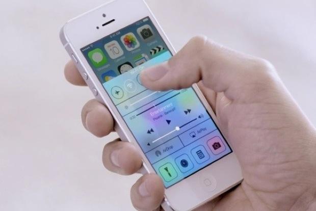 Como bloquear ligações e mensagens no iOS 7 (Foto: Reprodução/Marvin Costa) (Foto: Como bloquear ligações e mensagens no iOS 7 (Foto: Reprodução/Marvin Costa))