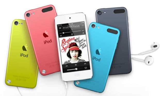 Apple iPod Touch de quinta geração (Foto: Divulgação)