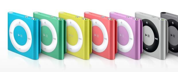Apple iPod Shuffle 2GB da quarta geração (Foto: Divulgação)
