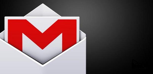 gmail (Foto: gmail)