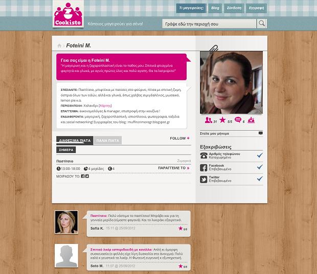 O perfil dos usuários contém informações como distância, comidas preferidas e dicas (Foto: Divulgação/angel.co)