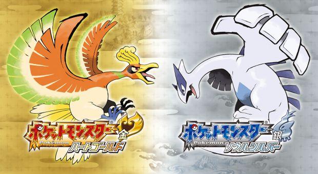 """Pokémons Ho-Oh e Lugia: Época das versões Gold/Silver foi, literalmente, o """"período de ouro"""" da Pokémon LAND brasileira (Foto: Divulgação)"""