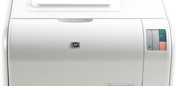 HP pretende lançar impressora 3D mais rápida e com preço inferior em 2014 (Foto: Arte/Divulgação)