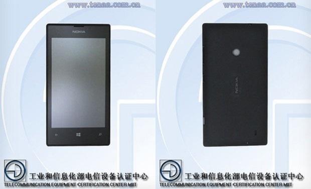 Lumia 525 foi homologado na China (Foto: Reprodução/Engadget)