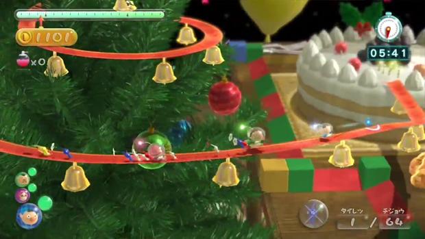 Comemore seu Natal com os Pikmins em sua casa (Foto: Reprodução)
