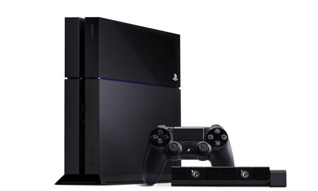 Nem todos os recursos do PS3 estarão presentes no PlayStation 4 (Foto: Divulgação)