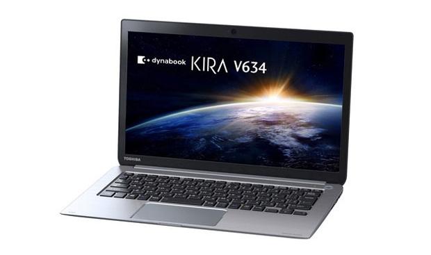 Toshiba promete que novo Kira V654 poderá funcionar por 22 horas, sem precisar de recarga (Foto: Divulgação) (Foto: Toshiba promete que novo Kira V654 poderá funcionar por 22 horas, sem precisar de recarga (Foto: Divulgação))
