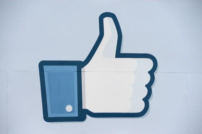 Como postar comentários em áudio no Facebook com o Google Chrome (Foto: Reprodução/Facebook)