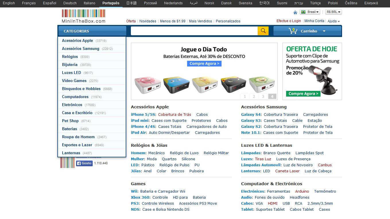 MiniInThebox foca nos acessórios dos gadgets (Foto: Reprodução/Barbara Mannara)