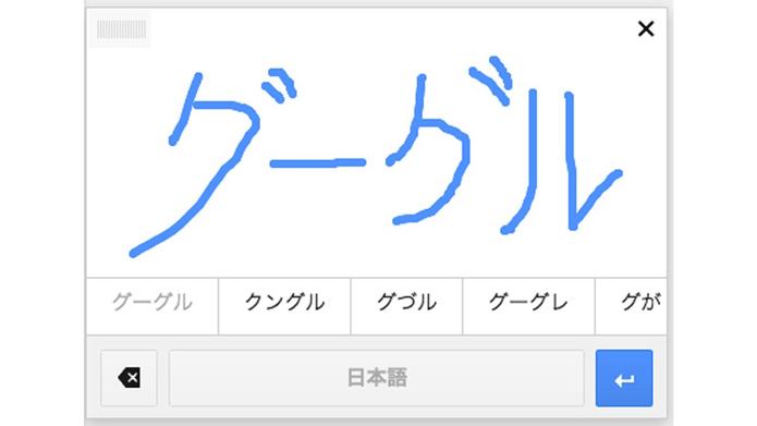 Escrita a mão facilita o trabalho de usuários que escrevem em mais de um idioma (foto: Reprodução/Google)