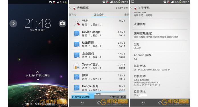 Imagens vazadas mostram suposto launcher do Xperia ZQ atualizado para o Android 4.3 (Foto: Reprodução/BrasilDroid)