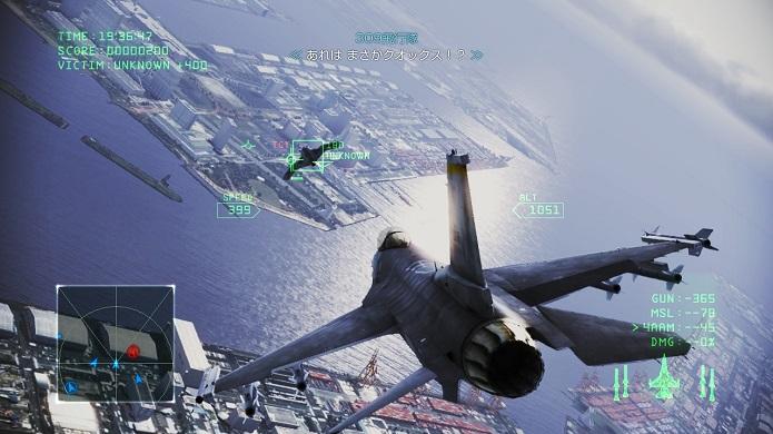Ace Combat Infinity traz a famosa série de combates aéreos para o PS3. (Foto: Divulgação)