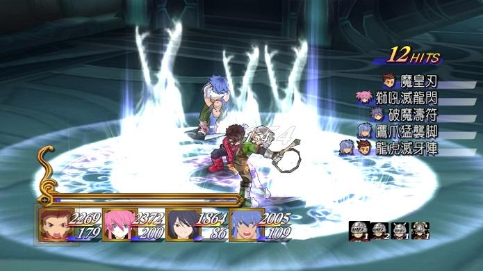 Playstation 3 ganhará um remake em HD dos games da sére Tales of Symphonia. (Foto: Divulgação)