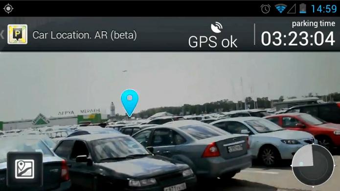 Park Me Right mostra onde está seu carro (Foto: Divulgação)