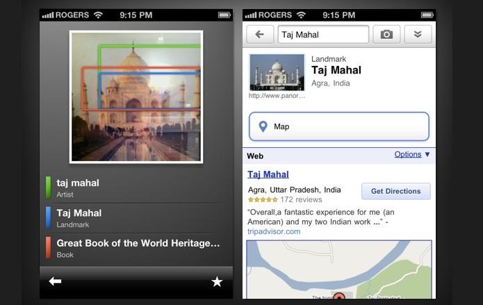 Google Goggles identifica objetos apenas capturando uma foto (Foto: Divulgação)