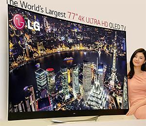 A TV OLED 4K da LG é um dos lançamentos da CES 2014. Modelo tem tela curva e 77 polegadas (Foto: Divulgação)