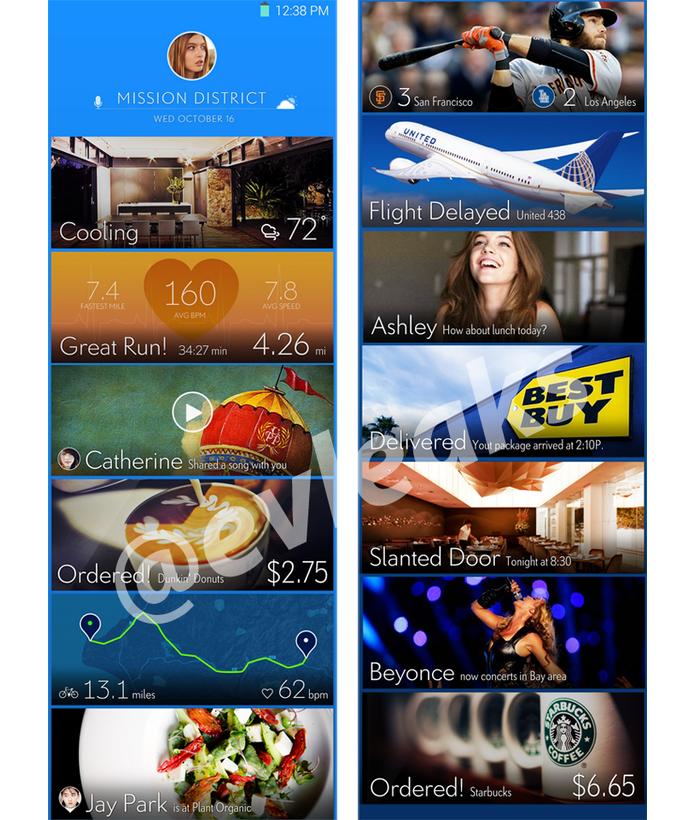 Samsung pode ter nova interface no Galaxy S5 (Foto: Reprodução/Evleaks)