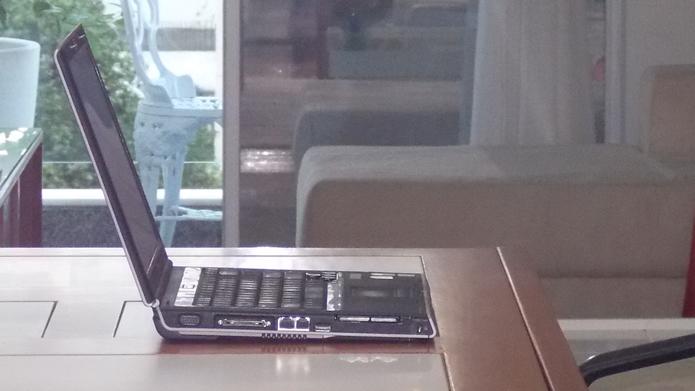 Procure usar o laptop em lugares frescos, limpos e bem ventilados (Foto: Reprodução/Daniel Ribeiro)