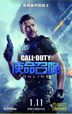 Chris Evans em Call of Duty (Foto: Reprodução/Just Jared)
