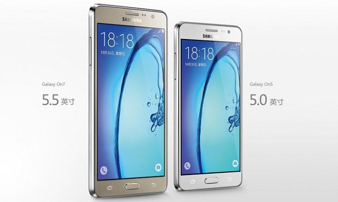 Samsung oficializa seus novos modelos de entrada: Galaxy On7 e On5 (Foto:Divulgação/Samsung)
