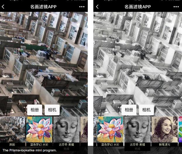 WeChat tem funcionalidade que armazena programas na nuvem (Foto: Reprodução/Mashable)