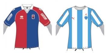 038e822471 Estrangeiros elegem a camisa mais bonita do futebol brasileiro ...
