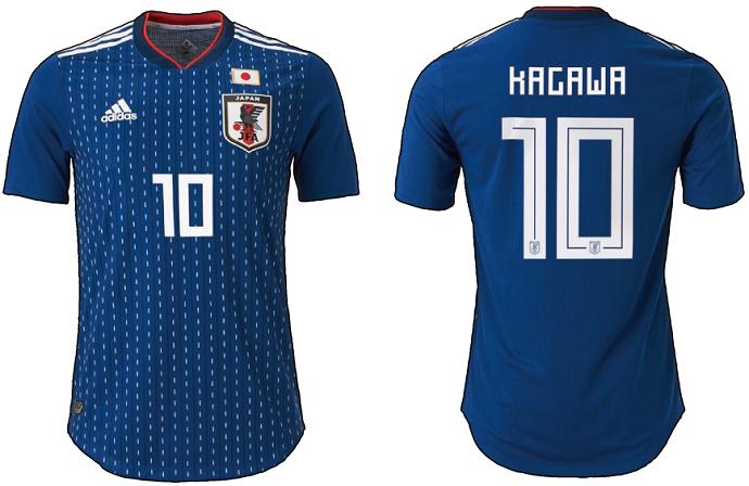 bdd1550a4 Armadura samurai  Japão anuncia uniforme para a Copa do Mundo