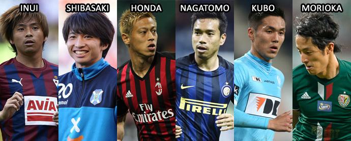 cea668858d9da Esta é a segunda de três partes da análise anual do Futebol no Japão do  desempenho dos jogadores japoneses que atuam na Europa. Aqui falamos dos  nipônicos ...