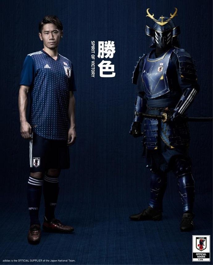 Armadura samurai  Japão anuncia uniforme para a Copa do Mundo  e45da0bda1358