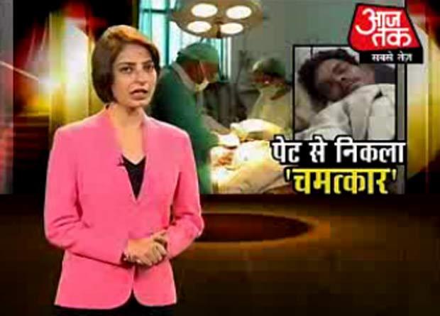 Indiano tinha sistema reprodutor feminin subdesenvolvido. (Foto: Reprodução/Aaj Tak News)