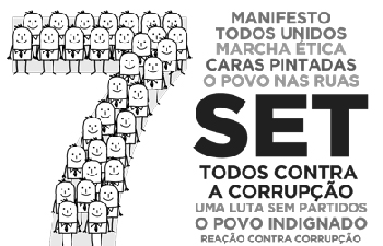 Mobilização para manifestação foi feita pelas redes sociais (Foto: Divulgação)