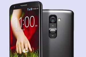 LG G2 é o novo top de linha com Android (Foto: Divulgação) (Foto: LG G2 é o novo top de linha com Android (Foto: Divulgação))