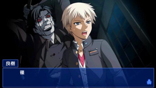 corpse party game psp