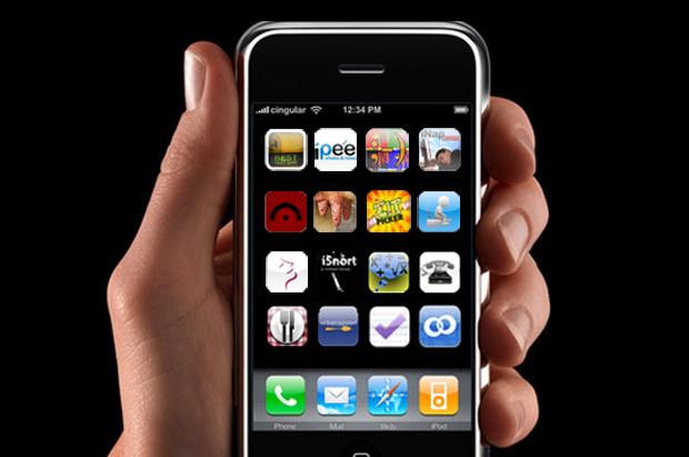 Aplicativos estranho para iPhone (Foto: Reprodução)