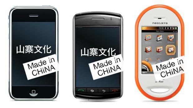 Celulares Xing-Ling  o que são e por que não comprá-los  c3ec867bc44