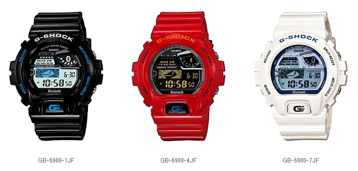 4eff03944ff Nova linha de relógios G-Shock da Casio se comunica com smartphones ...