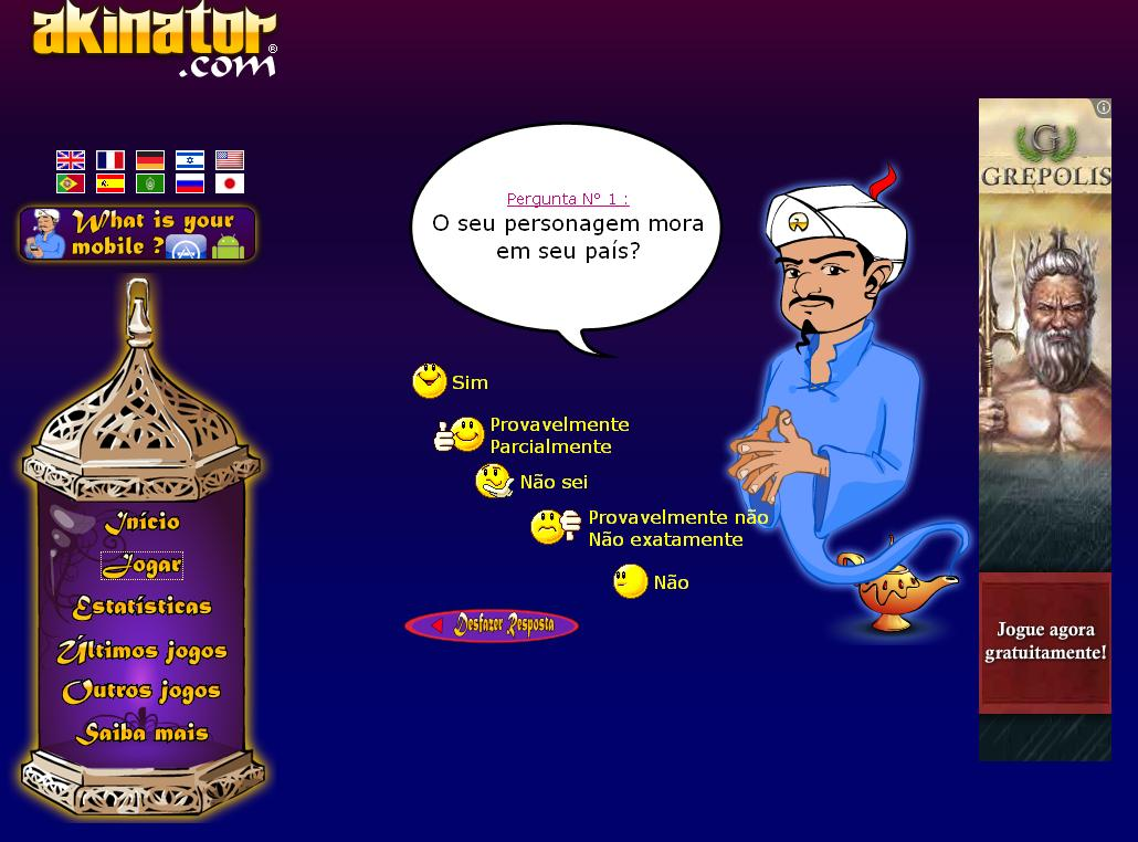 akinator en arabe pc